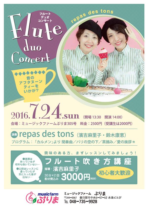 Flute duo Concert